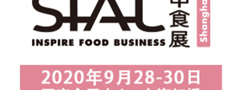 Great assistance at SIAL CHINA 2020